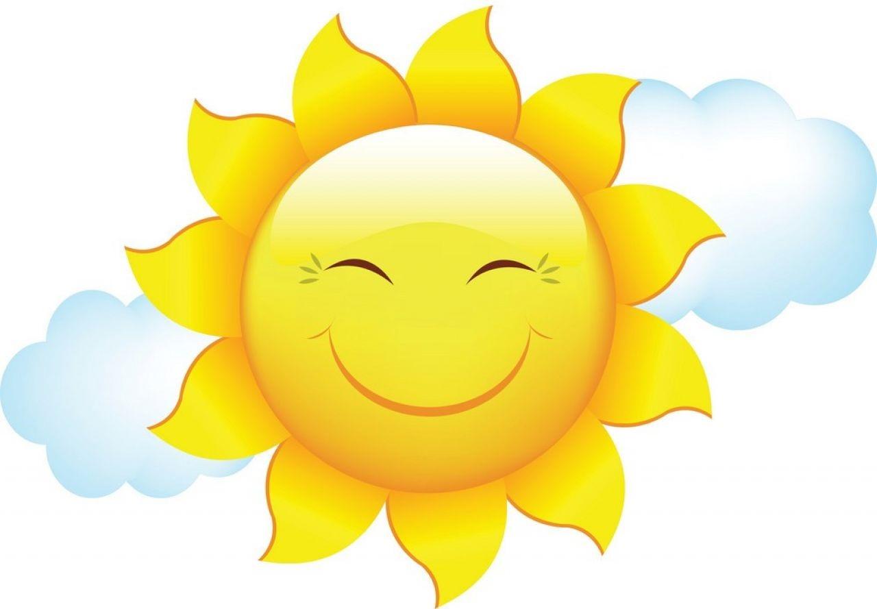 Sunce i o Suncu